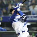 Baseball Daily Dose: Daily Dose: Bucs Eyeing Kang
